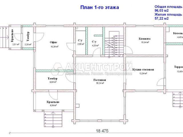 Дом из бруса 180 кв.м.