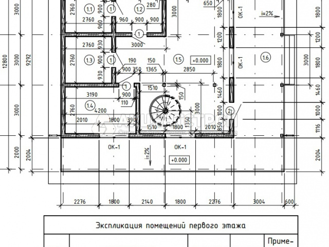 Каркасный дом, 161 кв.м.